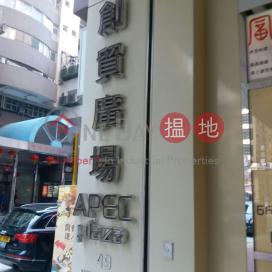 APEC PLAZA Kwun Tong DistrictApec Plaza(Apec Plaza)Rental Listings (LCPC7-6465129075)_0