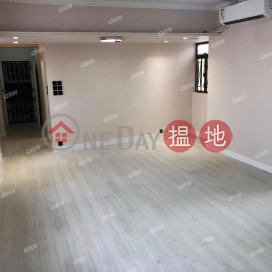 Duke Garden | 3 bedroom High Floor Flat for Rent