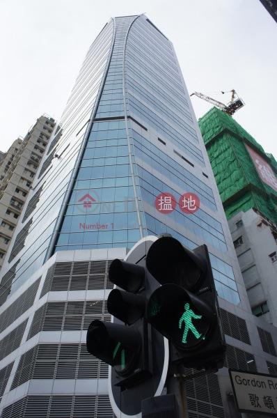 興發街88號 (88 Hing Fat Street) 銅鑼灣|搵地(OneDay)(1)