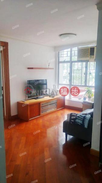 (T-54) Nam Hoi Mansion Kwun Hoi Terrace Taikoo Shing | 2 bedroom Low Floor Flat for Sale | (T-54) Nam Hoi Mansion Kwun Hoi Terrace Taikoo Shing 南海閣 (54座) Sales Listings