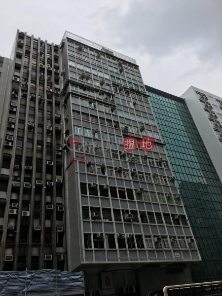 麗英大廈 (Lai Yin Building) 太子|搵地(OneDay)(1)