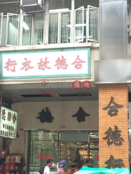153 Queen\'s Road West (153 Queen\'s Road West) Sheung Wan|搵地(OneDay)(2)