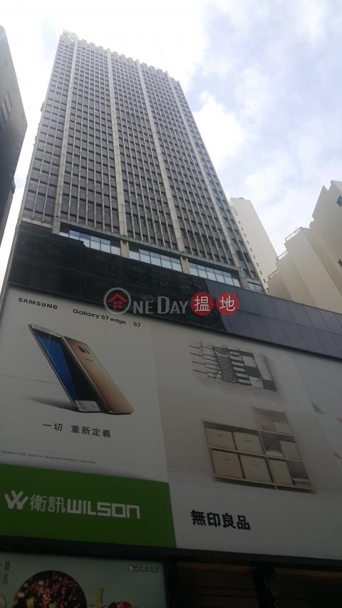 TEL: 98755238 Wan Chai DistrictWorld Trade Centre(World Trade Centre)Rental Listings (KEVIN-7546911209)_0