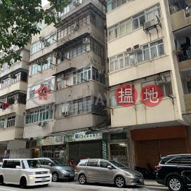 89-91, Kau Pui Lung Road,To Kwa Wan, Kowloon