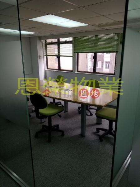 香港搵樓 租樓 二手盤 買樓  搵地   寫字樓/工商樓盤-出售樓盤 電話: 98755238