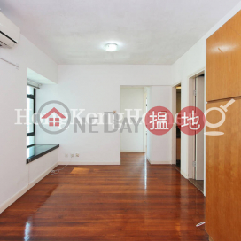2 Bedroom Unit for Rent at Fairview Height