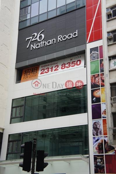 726 Nathan Road (726 Nathan Road ) Mong Kok|搵地(OneDay)(2)
