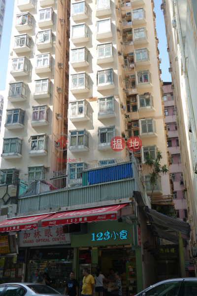 Tak Fook Building (Tak Fook Building) Shau Kei Wan|搵地(OneDay)(3)