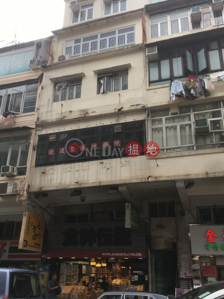 89 LION ROCK ROAD (89 LION ROCK ROAD) Kowloon City 搵地(OneDay)(3)