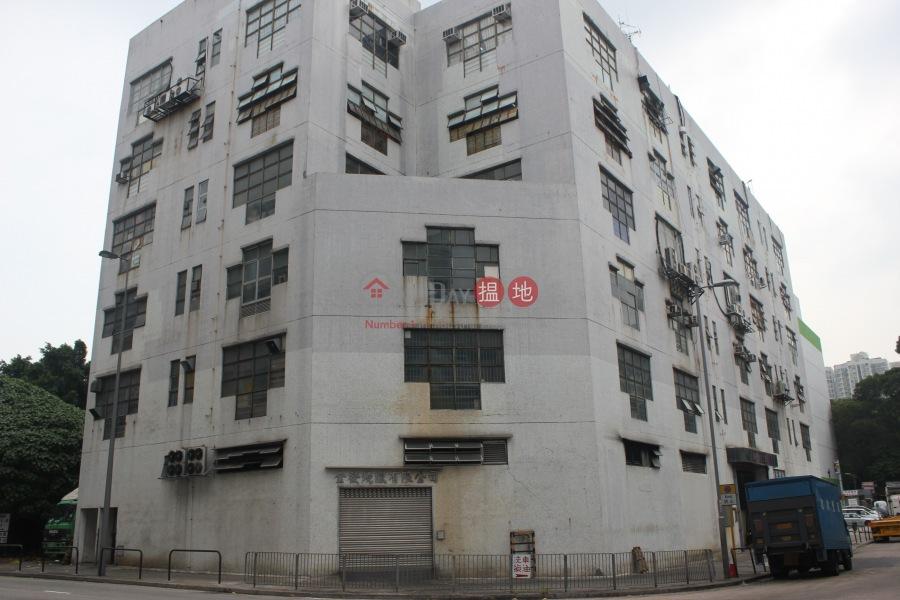 On Hang Industrial Centre (On Hang Industrial Centre) Fanling 搵地(OneDay)(5)