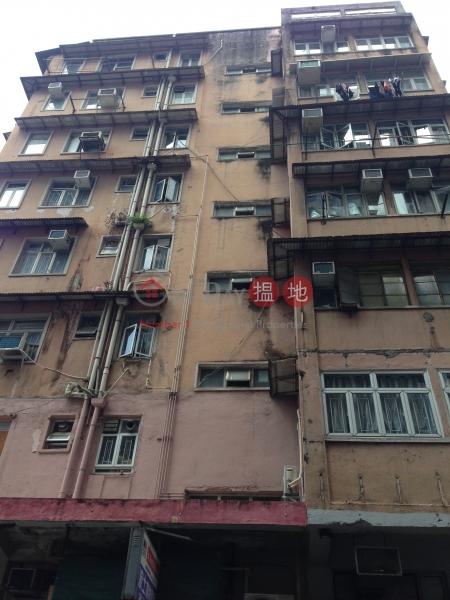 4-6 Shing On Street /116 Sai Wan Ho Street (4-6 Shing On Street /116 Sai Wan Ho Street) Sai Wan Ho|搵地(OneDay)(3)