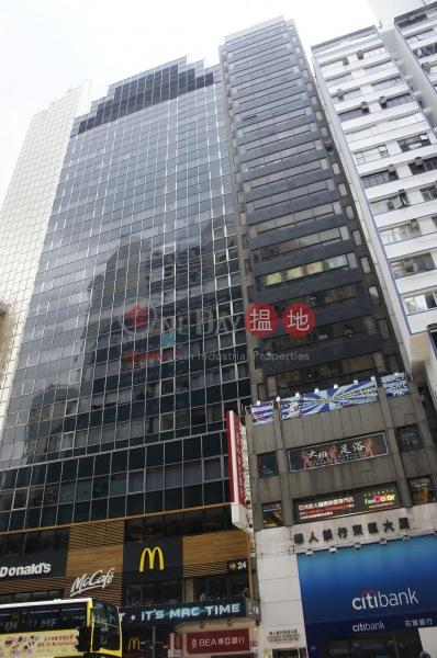 華人銀行東區大廈 (Hong Kong Chinese Bank Causeway Bay Center) 銅鑼灣|搵地(OneDay)(1)