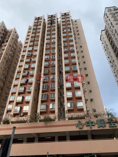 全輝中心B座 (Chuen Fai Centre Block B) 沙田|搵地(OneDay)(1)