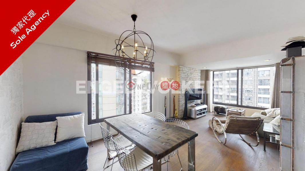 Kam Kin Mansion | Please Select Residential | Sales Listings HK$ 15.8M