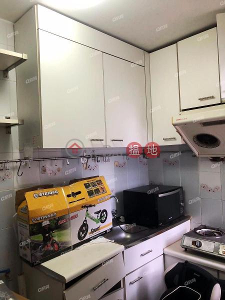 香港搵樓|租樓|二手盤|買樓| 搵地 | 住宅|出售樓盤高層兩房,罕有靚盤《杏花邨43座買賣盤》