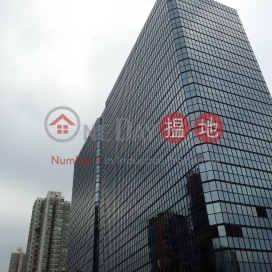 Nan Fung Centre,Tsuen Wan East, New Territories