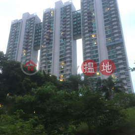 Block 6 Hanley Villa,Yau Kam Tau, New Territories