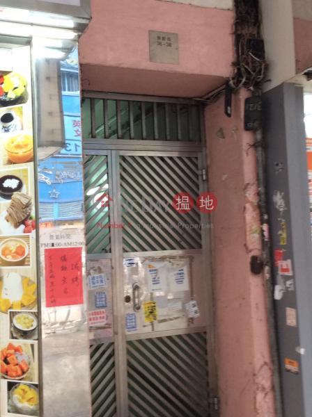 38 Shung Ling Street (38 Shung Ling Street) San Po Kong|搵地(OneDay)(1)