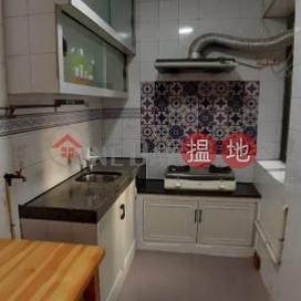 3 Bedroom - Yue Man Centre|Kwun Tong DistrictBlock 1 Yue Man Centre(Block 1 Yue Man Centre)Rental Listings (92777-1775997152)_0