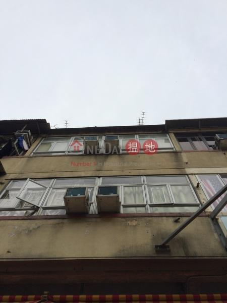 新功街13號 (San Kung Street 13) 上水 搵地(OneDay)(2)