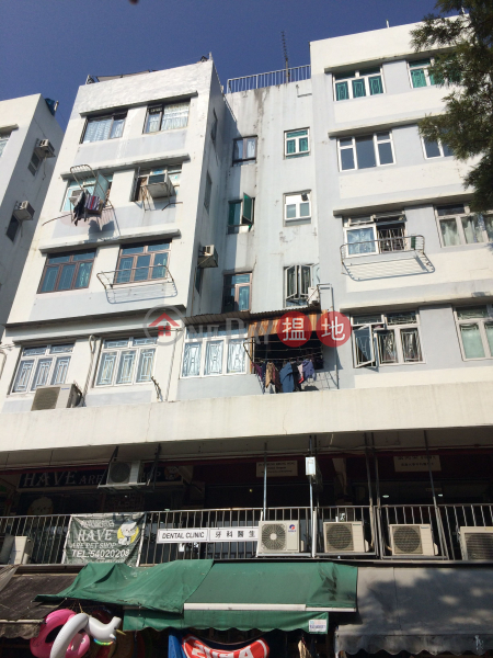 Block C Ko Shing Building (Block C Ko Shing Building) Sai Kung|搵地(OneDay)(3)