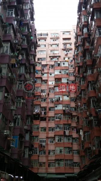 寶利大廈 (Po Lee Building) 鰂魚涌|搵地(OneDay)(4)
