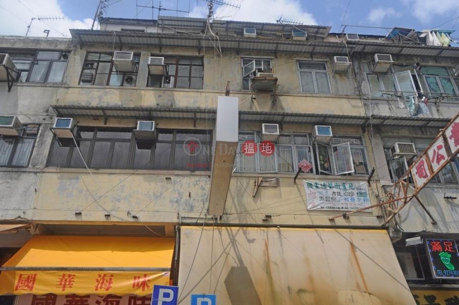 San Shing Avenue 55 (San Shing Avenue 55) Sheung Shui|搵地(OneDay)(2)