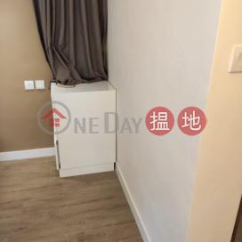 Flat for Rent in Yen May Building, Wan Chai|Yen May Building(Yen May Building)Rental Listings (H000371284)_0