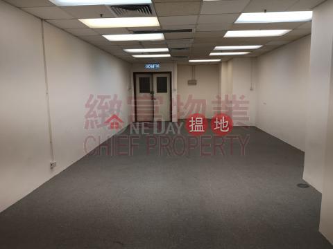 New Tech Plaza|Wong Tai Sin DistrictNew Tech Plaza(New Tech Plaza)Rental Listings (29416)_0