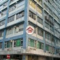 Cheong Fat Factory Building (Cheong Fat Factory Building) Cheung Sha WanUn Chau Street265-271號|- 搵地(OneDay)(1)