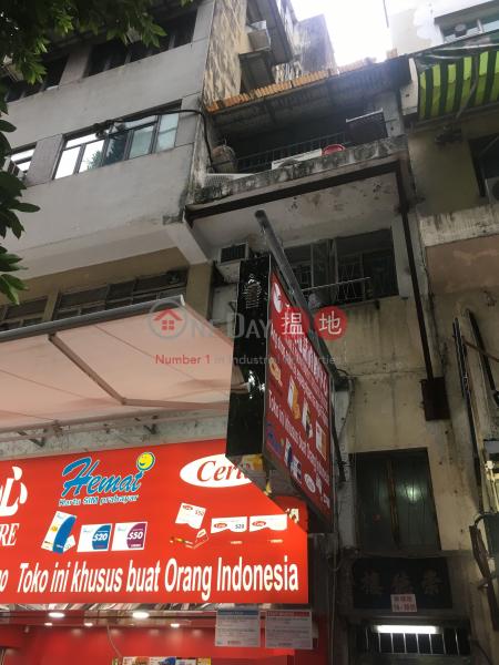 Shung Tak Building (Shung Tak Building) Yuen Long 搵地(OneDay)(3)