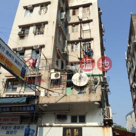 Chik Fuk Building|積福樓