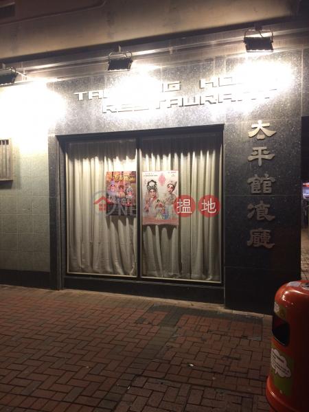 茂林街19號 (19 Mau Lam Street) 油麻地|搵地(OneDay)(3)