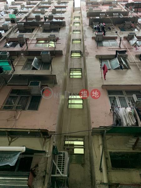 永耀街18號 (18 Wing Yiu Street) 土瓜灣|搵地(OneDay)(1)