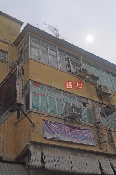 新康街4號 (San Hong Street 4) 上水|搵地(OneDay)(2)