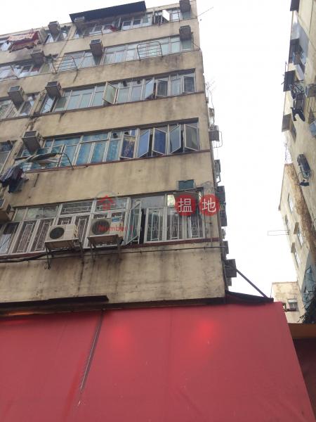123 Chuen Lung Street (123 Chuen Lung Street) Tsuen Wan East|搵地(OneDay)(1)