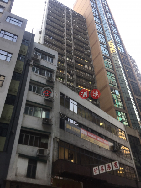 Hing Lung Commercial Building (Hing Lung Commercial Building) Sheung Wan|搵地(OneDay)(2)