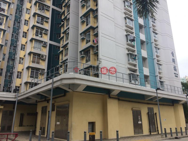 Kwai Fai House, Lower Ngau Tau Kok Estate (Kwai Fai House, Lower Ngau Tau Kok Estate) Ngau Tau Kok 搵地(OneDay)(1)