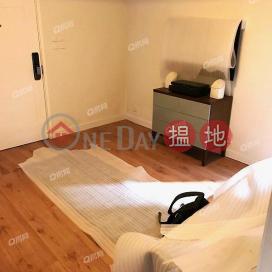 Windsor Court | 2 bedroom Low Floor Flat for Sale|Windsor Court(Windsor Court)Sales Listings (QFANG-S90963)_0