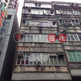 258 Temple Street,Jordan, Kowloon