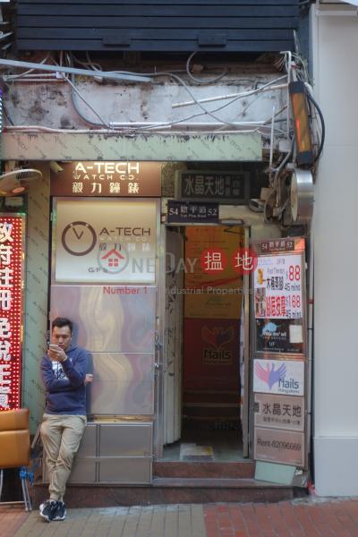 52 Yun Ping Road (52 Yun Ping Road) Causeway Bay|搵地(OneDay)(1)