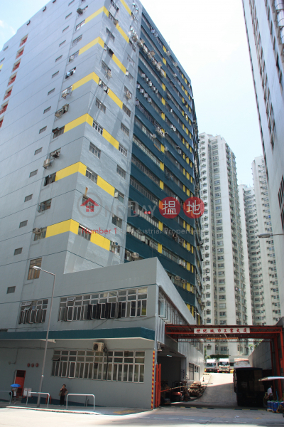 Century city ind bldg, Century Industrial Building 世紀城市工業大廈 Rental Listings | Tuen Mun (johnn-05893)