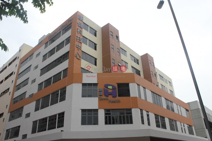 資訊工業中心 (Informtech Industrial Centre) 沙田|搵地(OneDay)(2)