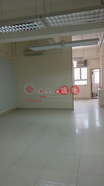 Wah Lok Industrial Centre, Wah Lok Industrial Centre 華樂工業中心 Rental Listings | Sha Tin (charl-03866)