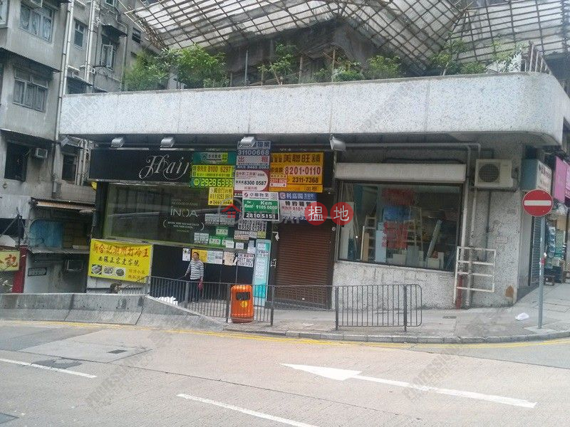 Hoi Sing Building 128 Second Street | Western District Hong Kong, Sales HK$ 26M