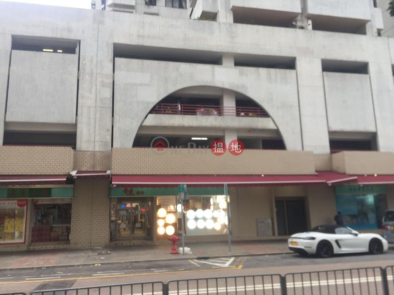 Heng Fa Chuen Block 21 (Heng Fa Chuen Block 21) Heng Fa Chuen|搵地(OneDay)(3)
