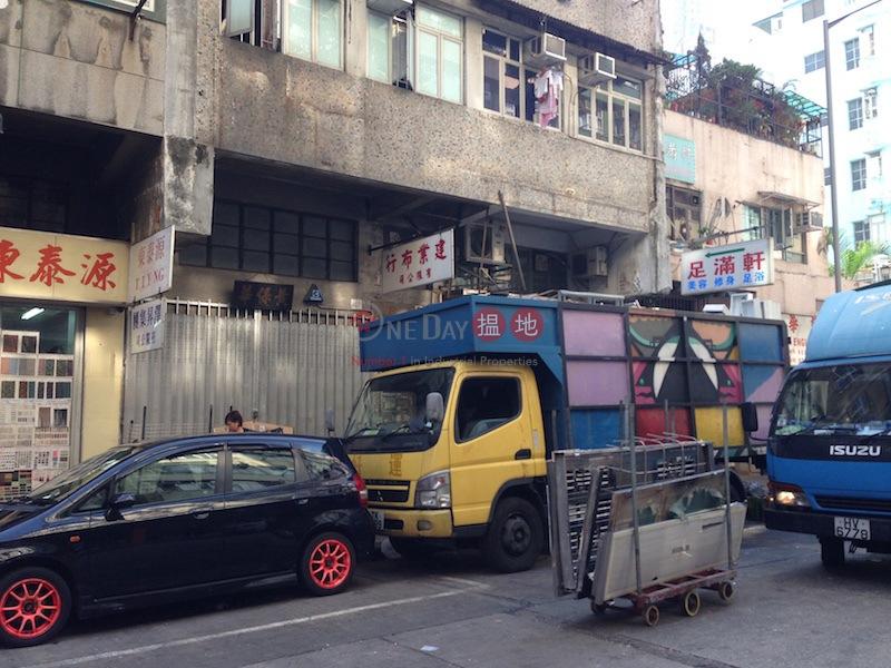 Yiu Ming Building (Yiu Ming Building) Prince Edward|搵地(OneDay)(1)