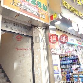 上海街387-389號,旺角, 九龍