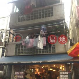 87 San Hing Street,Cheung Chau, Outlying Islands