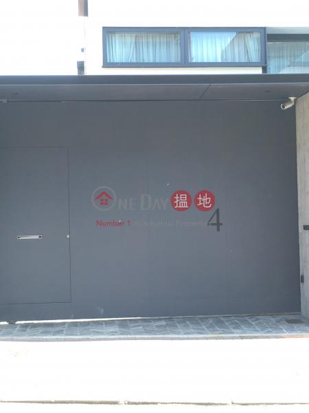渭州道4號 (4 Wiltshire Road) 九龍塘|搵地(OneDay)(2)